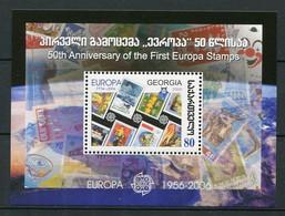 Georgien Block 35        **  MNH               (005) Europa - Georgia