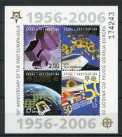 B & H Kroatische Post Mostar Block 7          **  MNH               (015) Europa - Bosnia And Herzegovina