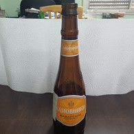 RuSSIA-Wheat Hamubniki Beer (Alcohol-4.8%)-(450ml)-(?)-bottle Used - Beer