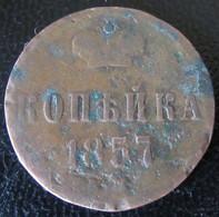 Russie - Monnaie 1 Kopek 1857 EM - Russia