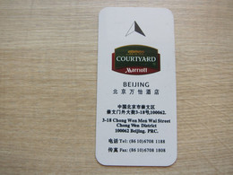 Courtyard Beijing,China - Chiavi Elettroniche Di Alberghi