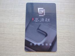 New Great Hotel, Changsha China - Chiavi Elettroniche Di Alberghi