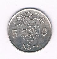 5 FILS  1400 AH SAOEDI ARABIE //7146/ - Saudi Arabia