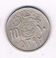 10 FILS  1392 AH SAOEDI ARABIE //7147/ - Saudi Arabia