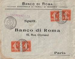 Libia -Storia Postale- Busta Raccomandata Del 21/07/1911 Da Tripoli Di Barberia A Parigi ( Via Malta ) - Cartas