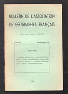 Miliana (Algérie) Les Jardins De Miliana 1963 (voir La Description) (M2723) - Aardrijkskunde