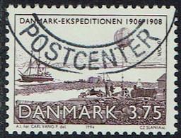 Dänemark 1994, MiNr 1077, Gestempelt - Gebruikt