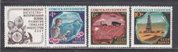 USSR 1968 - Geology, Mi-Nr. 3552/54, MNH** - Unused Stamps
