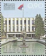 BHRS 2016-667 25A°INDEPENDENT, BOSNA AND HERZEGOVINA REPUBLIKA SRBSKA, 1 X 1v, MNH - Bosnia And Herzegovina