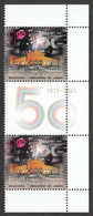 Bosnia Serbia 2021 50 Years Anniversary Of The Museum Of Contemporary Art Gallery, Vertical Strip With Label MNH - Bosnia And Herzegovina