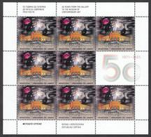Bosnia Serbia 2021 50 Years Anniversary Of The Museum Of Contemporary Art Gallery Architecture, Mini Sheet MNH - Bosnia And Herzegovina