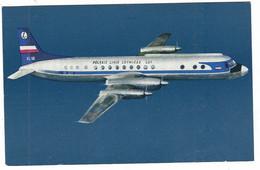 11.057 - AEREO AIRPLANE POLISH AIRLINES Polskie Linie Lotnicze Turboprob Airliner Ilyushin 18 - 1946-....: Era Moderna