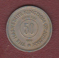 Giordania 50 Fils Fifty 1955 Jordan Nickel Coin - Jordan