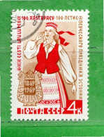 Russia ° - 1969 - Chorale. Yv. 3496 .    Timbrato - Gebruikt