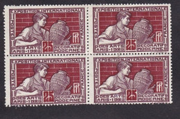 France, Bloc Potier, Exposition Internationale Des Arts Décoratifs Modernes, Violet-brun Lilas-brun, 25 C, 1924, Neuf, - Ongebruikt