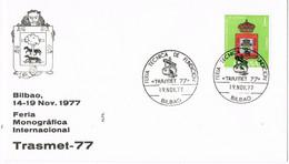 41748. Carta BILBAO 1977. Feria Tecnica Fundicion. TRANSMET 77 - 1971-80 Brieven