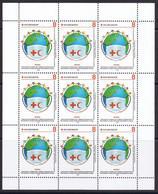 North Macedonia 2021 Red Cross Croix Rouge Rotes Kreuz Health Disease Medicine Covid 19 Mini Sheet MNH - Mazedonien