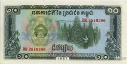 Cambodia 10 Riels (P34) 1987 -UNC- - Kambodscha