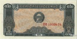 Cambodia 0,2 Riel (P26) 1979 -UNC- - Kambodscha