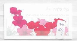 1992 MNH Israel Booklet Mi 1117 - Markenheftchen