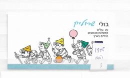 1998 MNH Israel Booklet Mi 1451 - Markenheftchen
