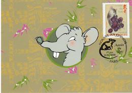 France Carte Maximum 2008 4131 Année Lunaire Chinoise China Rat - 2000-09