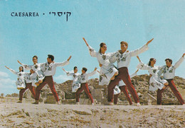 Old And New At Caesarea's Ancient Theatre, 1950-1960s - Baile