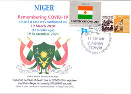 (2 A 24) 1st Case Of COVID-19 Reported By Niger (18 Month Ago 19-3-2020) (Niger TAG Flag Stamp) - Enfermedades