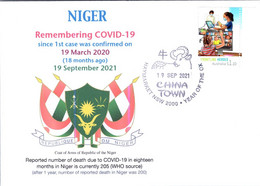 (2 A 24) 1st Case Of COVID-19 Reported By Niger (18 Month Ago 19-3-2020) (COVID-19 Stamp) - Enfermedades