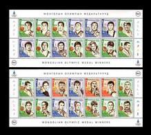 Mongolia 2020 Mih. 4114/41 Mongolian Olympic Medal Winners MNH ** - Mongolia