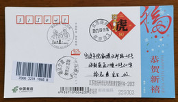 Loving Yangzhou,Concentric Anti Epidemic,CN 21 Yangzhou Fight COVID-19 Novel Coronavirus Pneumonia Propaganda PMK Used - Enfermedades