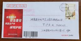 Put People Life Safety Health First,CN 20 Ganzhou Fighting COVID-19 Propaganda PMK & Self-adhesive Slogan Label Used - Enfermedades