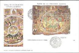 TARJETON  GIRONA 1980 - FDC