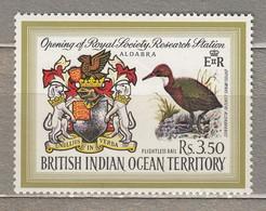 BRITISH INDIAN OCEAN TERRITORY 1971 Coat Of Arms Birds MNH(**) Mi 43 #31282 - Ohne Zuordnung