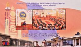 30 EME ANNIVERSAIRE DU PARLEMENT 2021 - BLOC NEUF ** - NOUVEAUTE - Mongolia