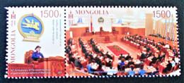 30 EME ANNIVERSAIRE DU PARLEMENT 2021 - TIMBRE DU BLOC  NEUF ** - NOUVEAUTE - Mongolia