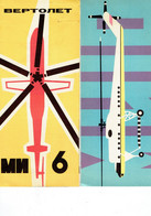 Lot De 3 Dépliants Publicitaires Russes Pour Les Hélicoptères Mi-6 Mi-8 Et Mi-10 - Salon Bourget 1965 - Aviación