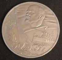 RUSSIE - RUSSIA - 1 ROUBLE 1977 - Alexandre Pouchkine - KM 143.1 - РУБЛЬ - Rusland