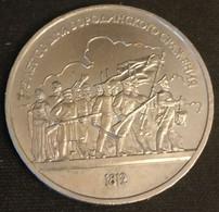 RUSSIE - RUSSIA - 1 ROUBLE 1987 - 175e Anniversaire De La Bataille De Borodino - KM 203 - РУБЛЬ - Rusland