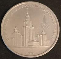 RUSSIE - RUSSIA - 1 ROUBLE 1979 - XXIIe Olympiade à Moscou En 1980 - KM 164 - РУБЛЬ - JO Université - Rusland