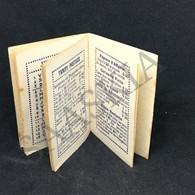 #PUB18 - PETIT ALMANACH POUR 1932 - Fabrique De Biscuits Confiserie Fine - Calendrier - Small : 1921-40