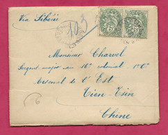 Enveloppe (avec Sa Correspondance)- Cachet MONTAUBAN A LIMOGES -Pour Tien Tsin Chine-1907 - 1877-1920: Période Semi Moderne