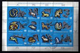 Mongolia 1972 Zodiac Sheet Y.T. A 25/36 (0) - Mongolia