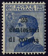 ITALY ITALIA TRENTO E TRIESTE 1919 25 CENT. LETTERE DISALLINEATE (Sass. 6p) MH * - Trente & Trieste