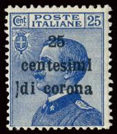 ITALY ITALIA TRENTO E TRIESTE 1919 25 CENT. TRATTO TIPOGRAFICO (Sass. 6yd) MH * - Trente & Trieste