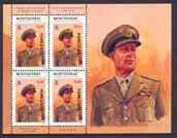 Montserrat 1998 Famous People Of The 20th Century - Earl Mountbatten Perf Sheetlet 4 Vals Opt'd SPECIMEN, U/m As SG 1076 - Montserrat