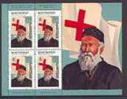 Montserrat 1998 Famous People Of The 20th Century - Henri Dunant (Red Cross) Perf Sheetlet 4 Vals Opt'd SPECIMEN, U/m As - Montserrat