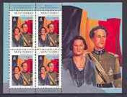 Montserrat 1998 Famous People Of The 20th Century - King Leopold & Queen Astrid Of Belgium Perf Sheetlet 4 Vals Opt'd SP - Montserrat