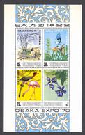 Singapore, 1970, World EXPO Osaka, Birds, Flowers, Fish, Animals, Shells, MNH, Michel Block 2 - Singapore (1959-...)
