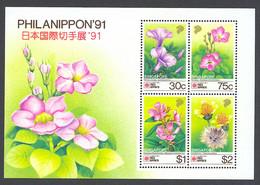 Singapore, 1991, Flowers, Flora, Philanippon Stamp Exhibition, MNH, Michel Block 26 - Singapore (1959-...)